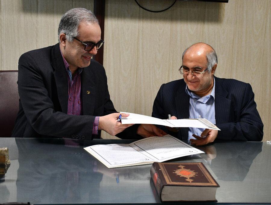 امضای تفاهمنامه توسعه مناسبات اکتشافی و زمینشناسی