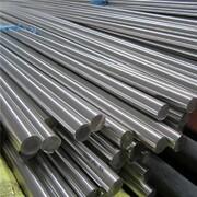 جایگاه تولید فولادهایی که زنگ نمیزنند
