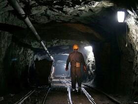در هوشمندسازی معادن باید به محتوا پرداخته شود/ افزایش ایمنی در معدن؛ رکن مهم سیستماتیک شدن