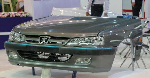 نمایشگاه صنعت خودرو در اصفهان
