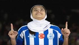 پیشنهاد بشیکتاش به بانوی فوتبالیست شاهین شهری