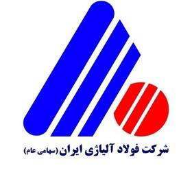 فولاد آلیاژی ایران نیمه نخست سال را با رشد 76درصدی به پایان رساند