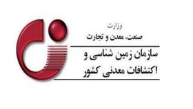 کسب رتبه برتر جشنواره شهید رجایی در شاخصهای اختصاصی و عمومی عملکرد دستگاههای اجرایی وزارت صمت