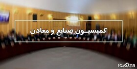برنامه مدرس خیابانی بررسی شد/ وزارت صمت با تخصیص ارز ۴۲۰۰ موافق نیست