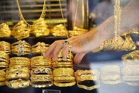 اثرگذاری بالای نزول نرخ دلار بر بازار طلا عامل کاهش قیمت/ خرید و فروش طلای آبشده ممنوع است