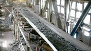 بیشترین تولید کنسانتره توسط زغالسنگ طبس انجام شد