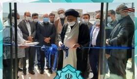 افتتاح چند پروژه ورزشی در استان اصفهان