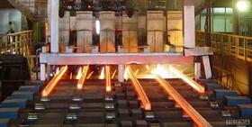 تشکیل سومین تولیدکننده بزرگ فولاد جهان با ادغام کارخانجات چینی