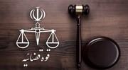 نقش فولاد مبارکه در معیشت و کاهش پروندههای قضایی انکارناپذیر است