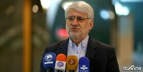 بررسی تصمیم سران قوا درباره عرضه نفت در داخل / روحانی در نشست رای اعتماد به وزیر صمت حاضر نمیشود