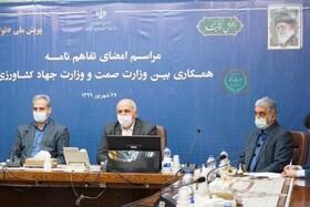 همکاری شرکت مس با وزارت جهاد کشاورزی برای تولید کودهای شیمیایی و فسفاته