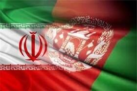 فرصتهای مناسبی در بخش معدن افغانستان برای سرمایهگذاری شرکتهای ایرانی مهیاست