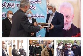 تفاهمنامه همکاری مشترک بین بنیاد شهید و شرکت مس امضا شد