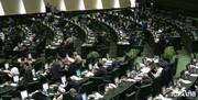 تذکر کوچکینژاد درباره حضور وزیر پیشنهادی صمت در صحن