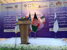 فرصتهای بیشماری همکاری بین ایران و افغانستان وجود دارد