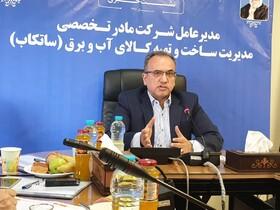 خودکفایی ایران در صنعت برق؛ برگ برنده برای تثبیت موقعیت تجاری در افغانستان