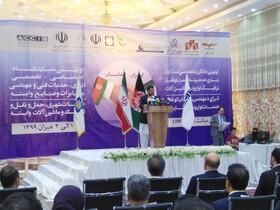نمایشگاههای تخصصی حلقه واسط بین تجار و بازرگانان کشورها است