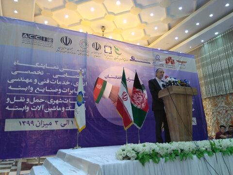 سفیر ایران در افغانستان