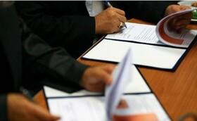 نخستین قرارداد هپکو با بخش معدن امضا شد