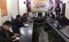 برگزاری نخستین جلسه کارگروه طرح احیای معادن کوچک در استان خوزستان