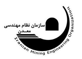 امکان دسترسی به اخبار سازمان نظام مهندسی معدن از طریق شبکه های اجتماعی