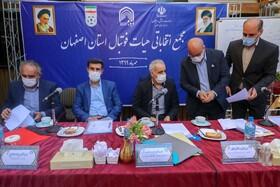 مجمع انتخاباتی هیات فوتبال استان اصفهان  عکس:مجتبی جهان بخش