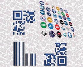 ابلاغ ثبت اطلاعات محصولات طویل فولادی در سامانه جامع تجارت/ لزوم ثبت اطلاعات تولید، فروش و موجودی انبار از اول آبان ماه 99