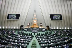 اقدام مثبت مجلس در تغییر نرخ ارز
