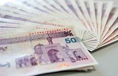 تامین مالی بیش از ۱۵۰۰ طرح نیمه تمام صنعتی با پیشرفت بالای ۶۰ درصد/ پرداخت بیش از ۳۹ هزار میلیارد ریال تسهیلات