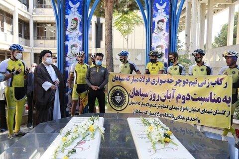 ادای احترام دوچرخه سواران سپاهان به شهدا