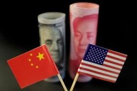 روابط چین و امریکا میتواند با تجارت آغاز شود/ احیای گفتگوهای تجاری برای بازگرداندن تفاهم و اعتماد به چین و آمریکا امری حیاتی است