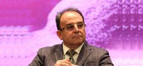 تفاهمنامه معدن و صنایع معدنی ایران و چین