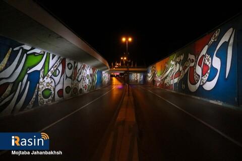 منع تردد شبانه در خیابان های اصفهان