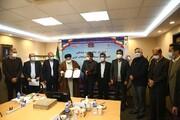 ایمیدرو برنامه اکتشاف و سرمایه گذاری در معادن آذربایجان غربی اجرا می کند