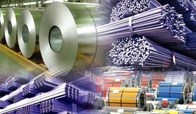 قیمت محصولات فولادی امروز ۲۳ مرداد ماه+ جدول