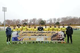 برتری تیم فوتبال فولاد مبارکه سپاهان مقابل فولاد هرمزگان