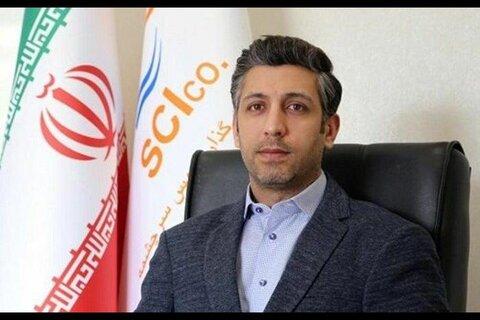 میلاد شمس مدیرعامل شرکت سرمایهگذاری مس سرچشمه