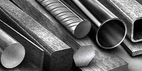 قیمت محصولات فولادی امروز ۲۲ خرداد+ جدول