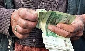 حداقل دستمزد و حقوق سال ۱۴۰۰ باید چقدر تعیین شود؟