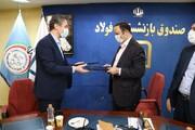 تفاهم نامه همکاری صندوق بازنشستگی فولاد و کانون جهانگردی و اتومبیلرانی امضا شد