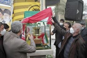 نصب اولین جام قهرمانی طلایی پوشان در گلستان شهدا