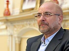 قالیباف: اعمال تحریم علیه مردم ایران، مصداق بارز تروریسم اقتصادی است