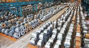 کاهش ضایعات تولیدی و بهای تمام شده محصولات با استفاده از ورق های فولاد مبارکه