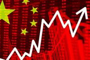 چین تا سال ۲۰۲۸ بزرگترین اقتصاد دنیا میشود