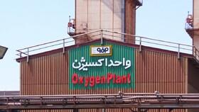 تامین اکسیژن رایگان فولاد مبارکه مانع از تلفات زیاد کرونا شد