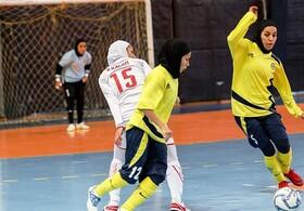 پیروزی نامی نو اصفهان در لیگ برتر فوتسال بانوان