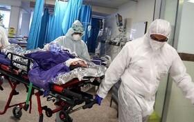 شناسایی ۱۰۳۰ مورد جدید کرونا در اصفهان/فوت ۲۶ نفر