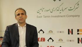 احداث کارخانه طلای کردستان در شهرستان سقز/ تولید سالانه بیش از ۵۰۰کیلو طلا