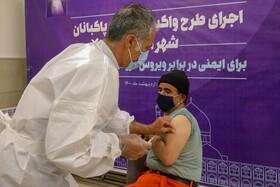 ۶۱ درصد سالمندان دراصفهان واکسن کرونا دریافت کردند/مسیر طولانی برای رسیدن به ایمنی مطلوب در برابر کرونا
