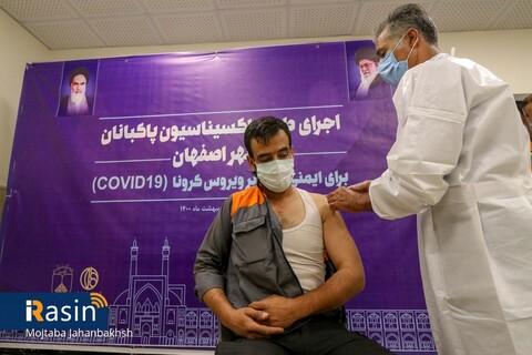 طرح واکسیناسیون پاکبان های شهرداری اصفهان
